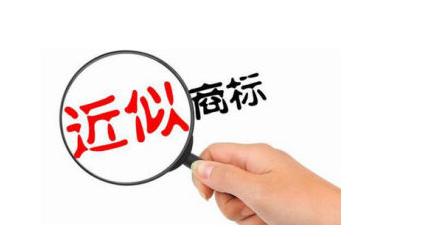 福州破获2.8亿元假冒软件注册商标案