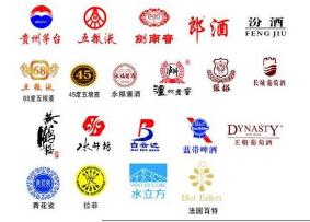 已抢注乌村酒类商标,乌镇品牌商标价值不断凸显