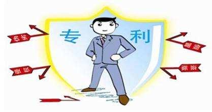 萍乡供电公司获国家发明专利授权