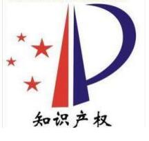 西青区成天津市首个国家知识产权示范城区