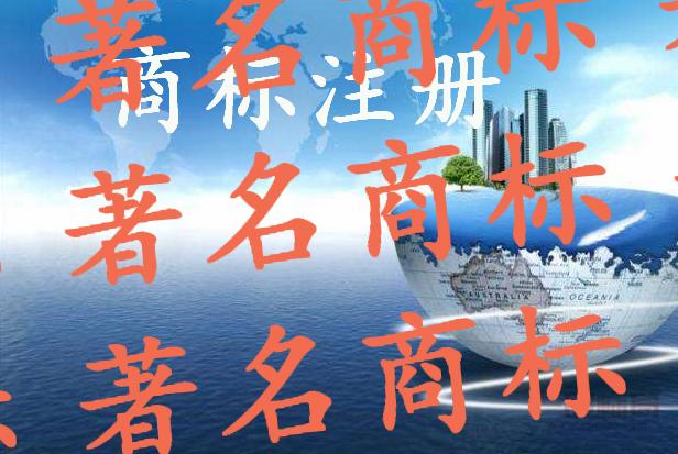 潼南:两件商标被认定为重庆市著名商标