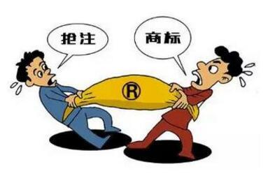 扬州商标注册代理公司倡议严厉打击商标抢注商标行为