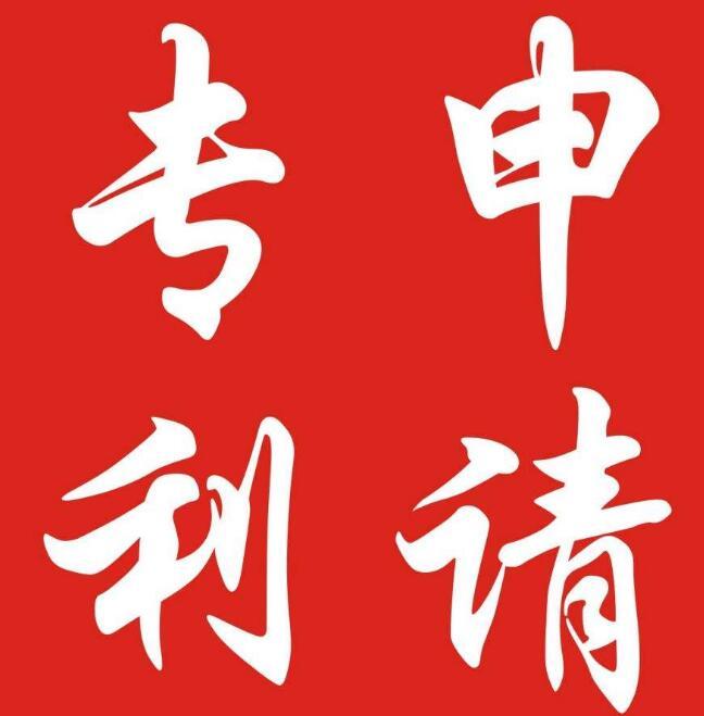 喜讯!天津专利申请量达10.65万件