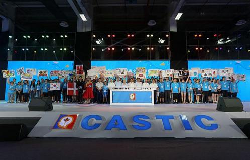 杭州举办第32届全国青少年科技创新大赛