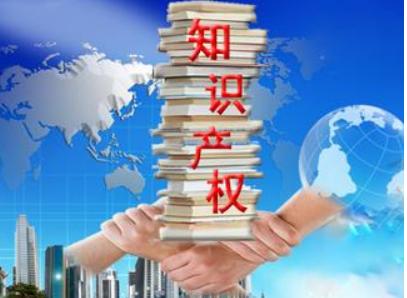 郑州获批国家知识产权运营服务体系重点建设城市