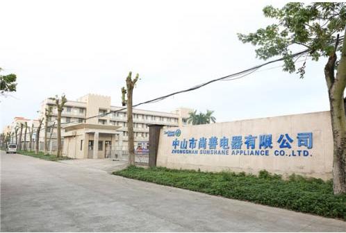 上海专利行政处罚最大案件之尚善电器展示假专利