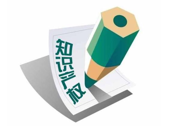 2020年著名商标达到4000件 河南建设知识产权强省