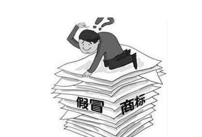 青县永富康纺织有限公司商标侵权案