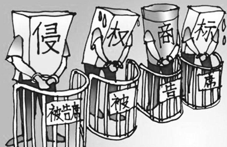 原告中粮集团有限公司诉烟台万嘉酒业有限公司侵害商标权纠纷一案