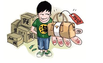 """济宁:淘宝网店""""任性"""" 销售假冒名牌商品被逮捕"""