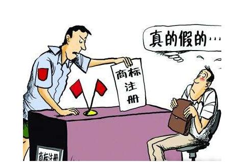 沂南警方侦破假冒注册商标案 涉案价值110余万元