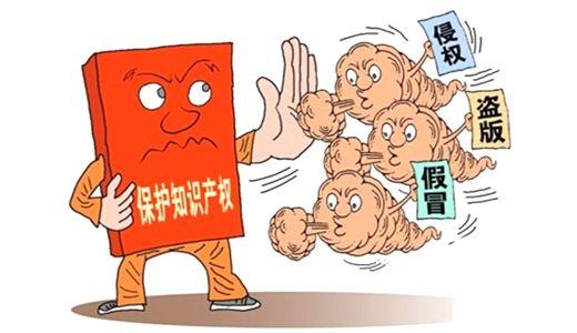 东莞一嫌疑人销售假冒注册商标 涉案金额达22万