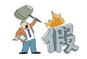 湛江海关截获2000多只擅贴商标的电饭锅