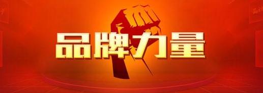 广东汕尾市采取四大举措 推进农业品牌建设