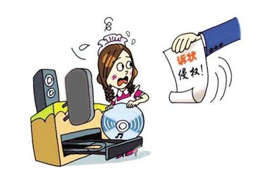 邯郸市学府书店侵犯著作权案