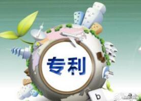 洛阳市5项专利技术获中国专利优秀奖
