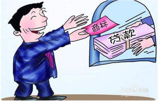 """让""""无形""""变""""有形""""  浙江台州市探索无形资产融资模式"""