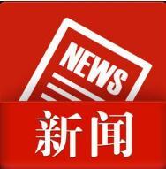 石家庄市工商局局长侯洪彬同志到赵县市场监督管理局调研