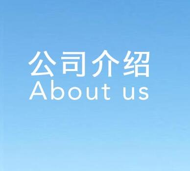 广州市一新专利商标事务所有限公司,广州商标注册代理机构