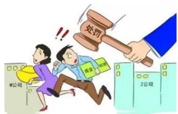 全国首例电商打假案宣判: 淘宝获赔12万