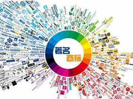 淄博计划筛选60家重点企业申报驰名商标及省著名商标