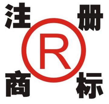 自己申请注册商标和找商标代理机构有什么区别?
