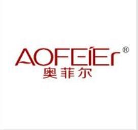 金典商标之第3类商标转让推精选:奥菲尔
