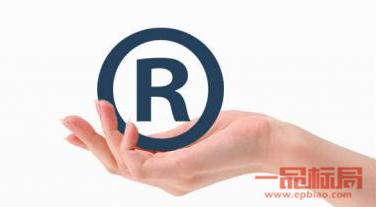 商标注册该如何避免误区做好商标管理