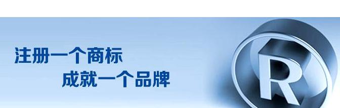 陕西三市工商局开通商标注册业务