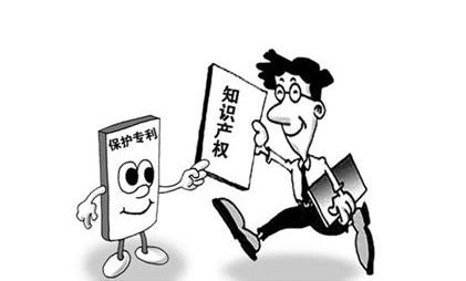杭州专利申请