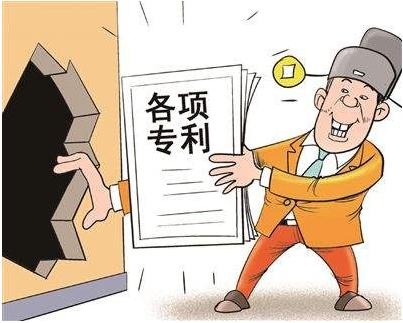 去年重庆查处专利侵权4千多件 涉案金额4.5亿