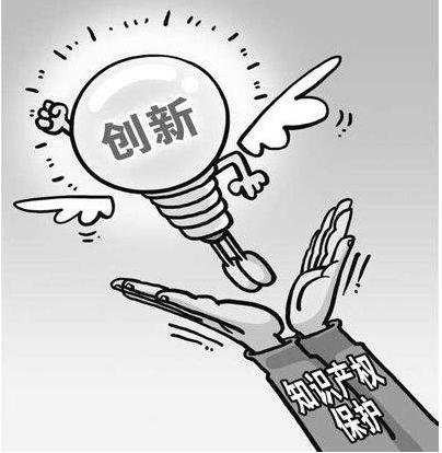 广州8个重点知识产权项目成功落户