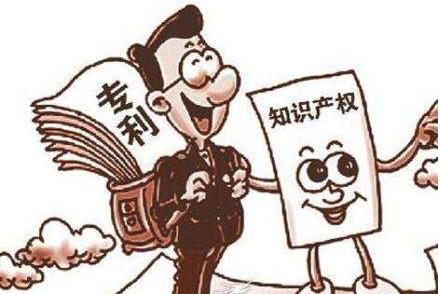 东莞市专利促进实施办法