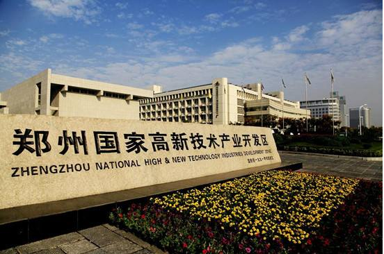 河南郑州高新区成立北斗导航与遥感产业知识产权联盟