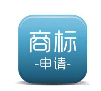 温州商标注册量 全省第一