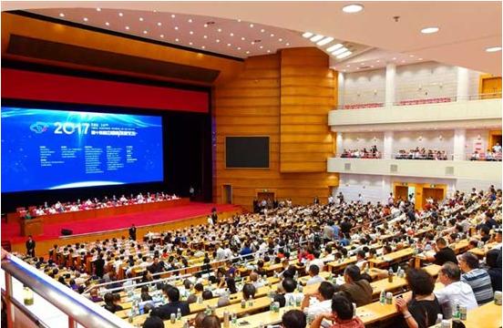 开能环保董事长瞿建国先生受邀参加中国科学家论坛