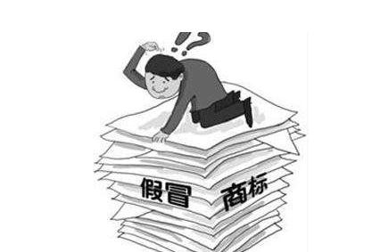 """义乌取得首个地理证明商标 查处假冒""""义乌红糖""""有法可依"""