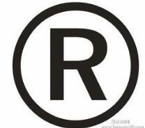 金典商标:如何看待商标的概念与价值