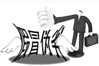 """阿里巴巴发公开信呼吁被蒙蔽品牌一起抵制""""知产流氓"""""""
