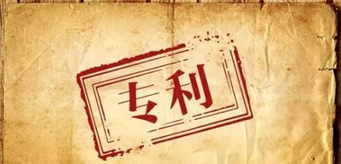 青海西宁甘河今年取得20项科技专利产品