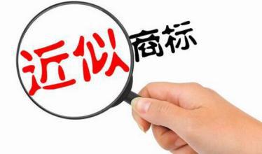 商标查询检索方式和意义