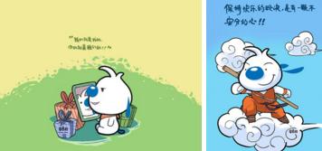 品牌授权: 辛巴狗携手北京奥运会玩具厂商