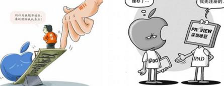 苹果称唯冠误导法院 唯冠反斥苹果骗购商标