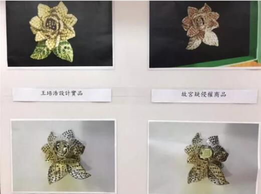 台北故宫作品惹版权纠纷!原因竟是...