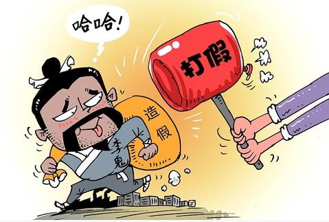 """南京市一起老山蜂蜜赠杯""""傍名牌"""" 法院判商家构成欺诈"""