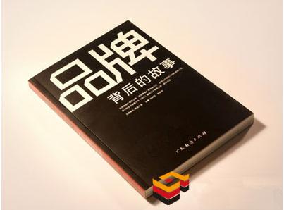 北京举行2017中国文化企业品牌年会