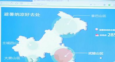 重庆推出63条避暑纳凉旅游线路 285个休闲点 夏季气温不超25℃