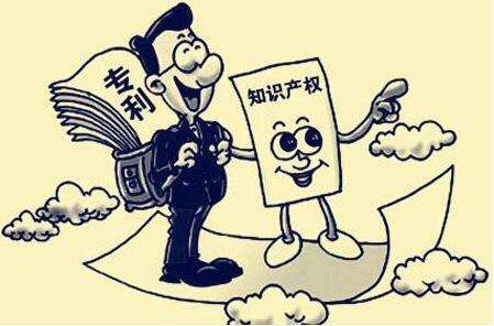 四川:分割确权200余项职务发明专利