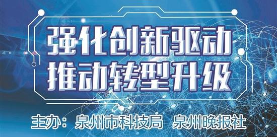 """福建泉州国家农业科技园区:打造现代农业""""国字号""""名片"""