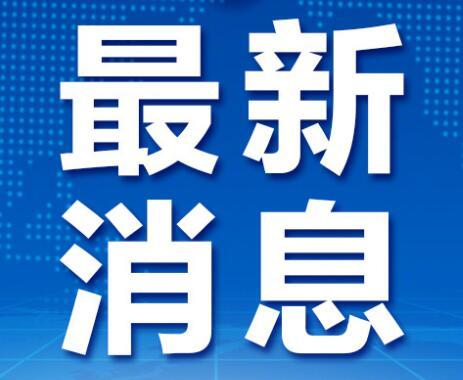 菏泽郓城县10件地理标志证明商标申请获国家工商总局受理